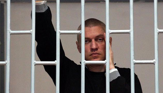 """Правозащитница раскрыла подробности """"исчезновения"""" Клыха"""