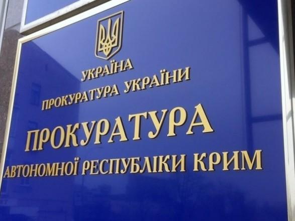 Суд арестовал судно, которое поставляло топливо для ЧФ РФ
