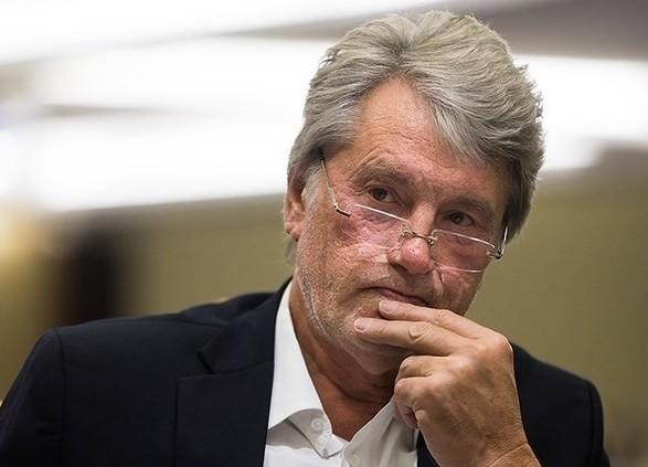 В ГПУ завершили расследование в отношении Ющенко