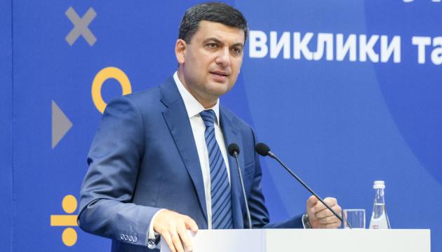За последние годы украинскую школу вложили более 7 миллиардов - Гройсман