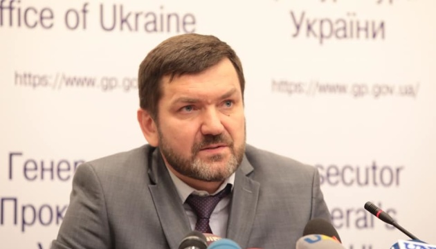 """В ГПУ объяснили, как Грымчак """"причастен"""" к нападению на Чорновол"""