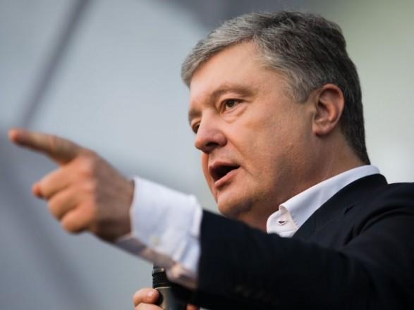 Порошенко рассказал, придет ли на следующий допрос в ГБР