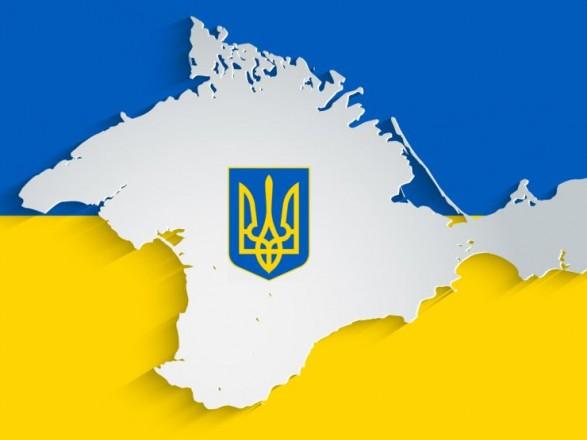 Путешествие в Крым не рекомендуется: МИД ФРГ предостерег граждан от поездок в оккупированный Донбасс и Крым