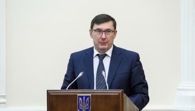 Экспертиза подтвердила, что разговор Курченко и Саакашвили не смонтирована - Луценко