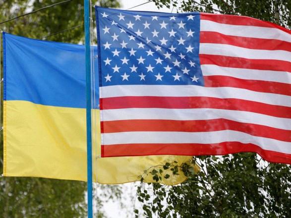 США и Украина запустили совместный проект в ядерной области