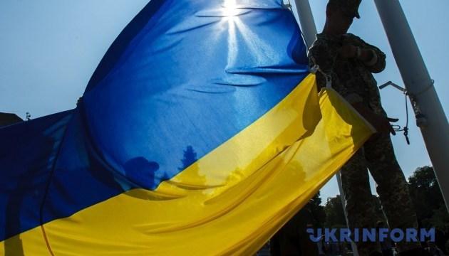 В Украине 29 августа будут отмечать День памяти погибших за Независимость