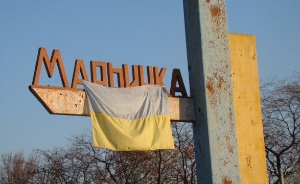 Сегодня пятая годовщина освобождения Марьинки от российской оккупации