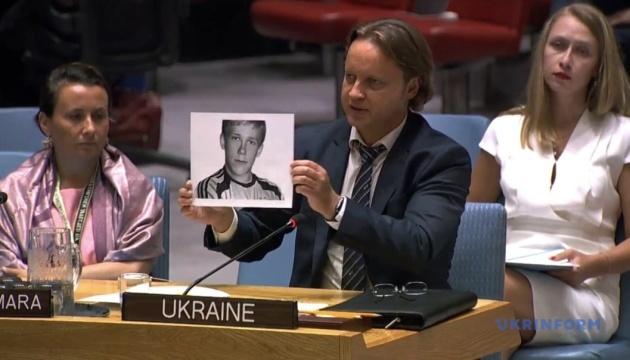 Украинский представитель рассказал в ООН историю Степана Чубенко