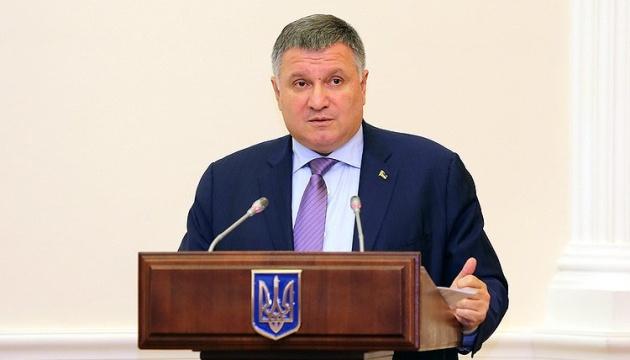 Аваков предложил продать изъятые в Украине наркотики в Россию