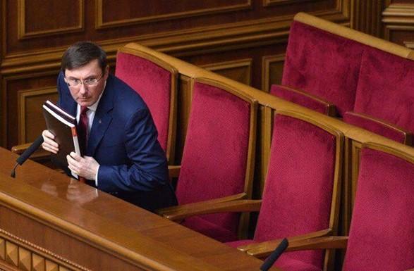 Луценко пообещал написать заявление на увольнение по собственному желанию
