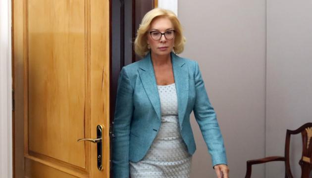 Денисову допрашивали в ГПУ более семи часов
