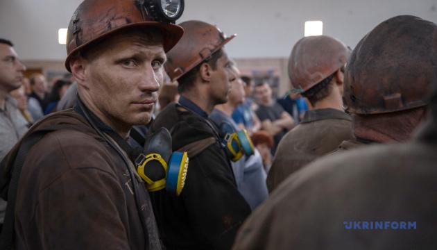 Зеленский поздравил горняков с профессиональным праздником