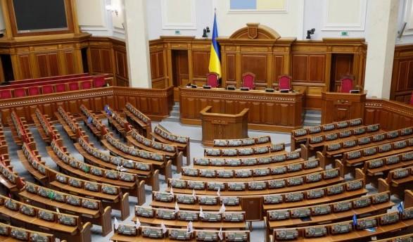 ВР приняла законопроект об отмене неприкосновенности в первом чтении