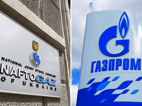"""Судебные слушанья по оспариванию долга """"Газпрома"""" НАК """"Нафтогазу"""" пройдут осенью"""