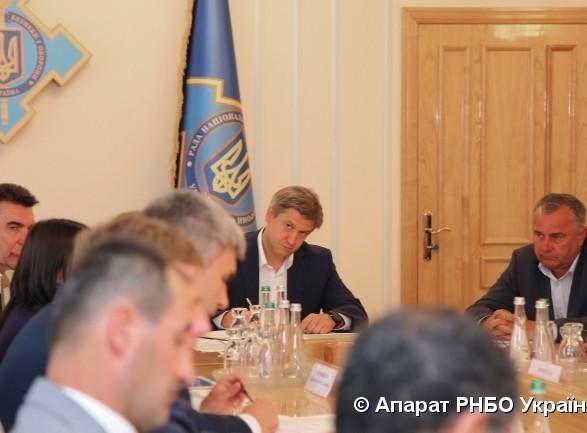 """В СНБО собрали экспертную группу: говорили о анбандлинге """"Нафтогаза"""" и отопительном сезоне"""
