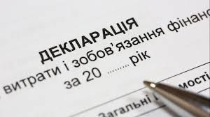 Переизбранным нардепам не нужно подавать декларации перед увольнением – НАПК