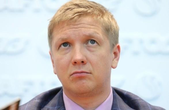 """Украинцы предложили Зеленскому уменьшить зарплату Коболева """"в 70 раз"""""""