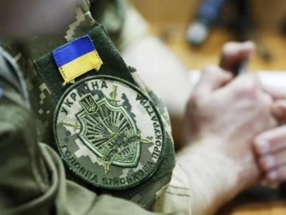 Тероборона: выступать за ликвидацию военной прокуратуры может только тот, кто не знает реального положения дел