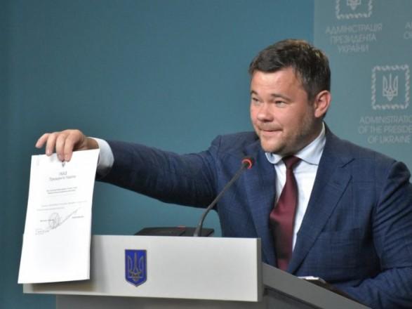 Глава ОПУ Богдан подал иск против НОТУ в Шевченковский райсуд Киева