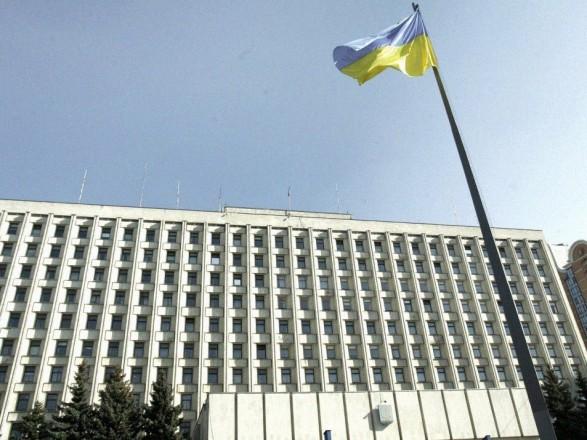 ЦИК объявила результаты выборов в ВР по партийным спискам