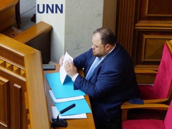 Зеленский переназначил Стефанчука в должности представителя Президента в Раде