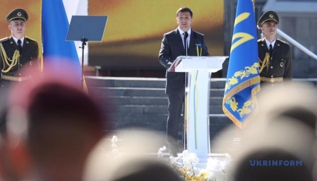 Зеленский: Не совсем правильно говорить, что Украине — 28