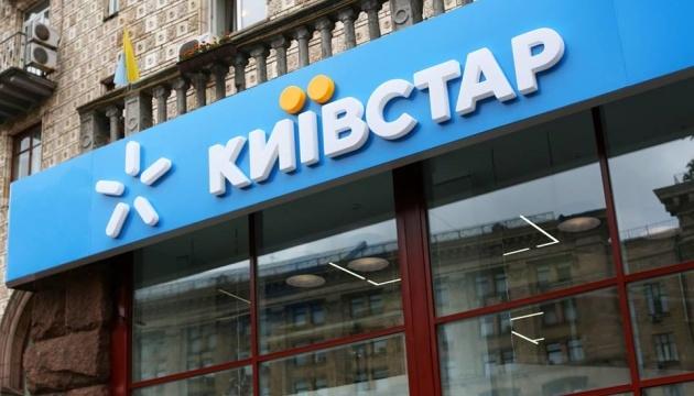 Высокую скорость мобильного интернета Киевстар подтвердили международные эксперты