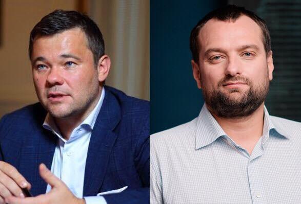 Андрей Богдан и Андрей Вавриш продолжают попытки незаконно захватить власть в Киеве – эксперт