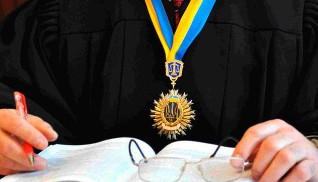 По квоте Государственной судебной администрации назначили члена ВККСУ