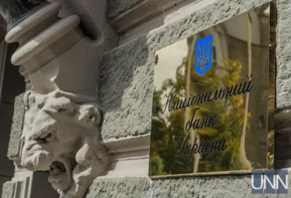 В Нацбанке отреагировали на заявление НАПК по декларации Смолия