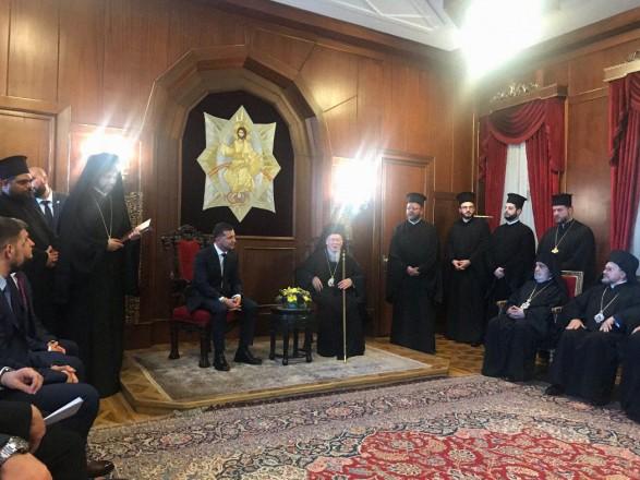 Началась встреча Зеленского и Вселенского патриарха Варфоломея