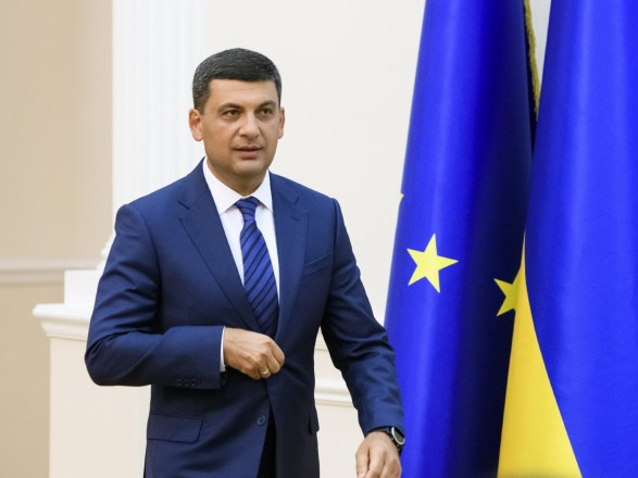 Правительство готово способствовать израильским проектам в Украине - Гройсман