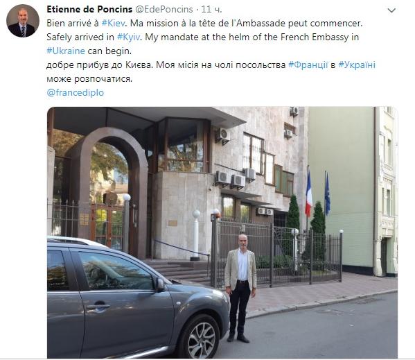 Пост посла Франции