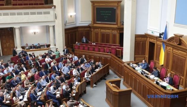 Рада планирует ввести процедуру аудита безопасности дорог