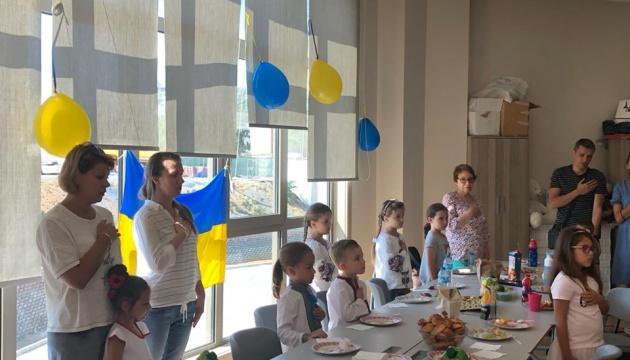 В Стамбуле учебный год начался еще в одной украинской школе