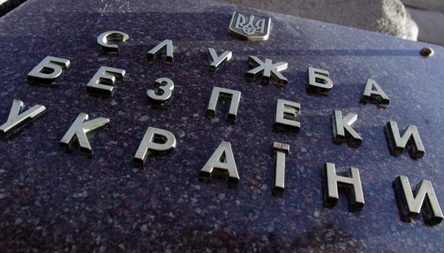 """СБУ разоблачила банду силовиков, которая оказывала """"шпионские"""" услуги бизнесу"""