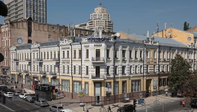 Укринформ участвует в конференции Европейского альянса информационных агентств