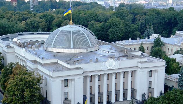 Рада приняла законопроект о передаче дел на рассмотрение Большой палаты Верховного суда