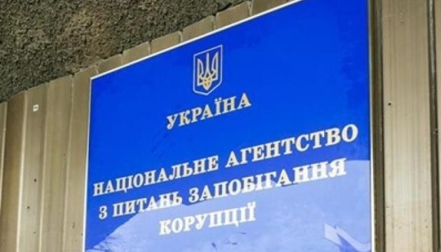 НАПК провело полную проверку деклараций 81 чиновника