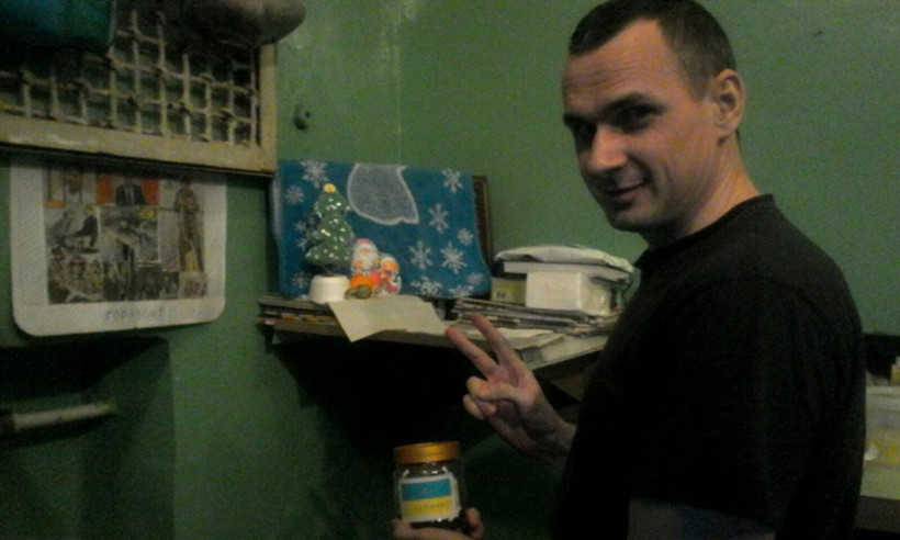 Сенцов опубликовал единственный снимок, который удалось сделать в тюрьме