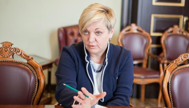 Гонтарева надеется, что полиция найдет тех, кто поджег её дом