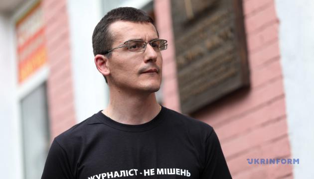Томиленко: Слушаний в Раде о безопасности журналистов не было почти 10 лет