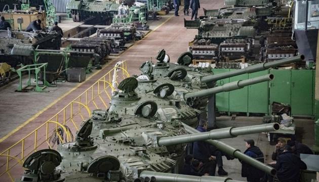 НАБУ сообщило о подозрении экс-руководителю Львовского бронетанкового