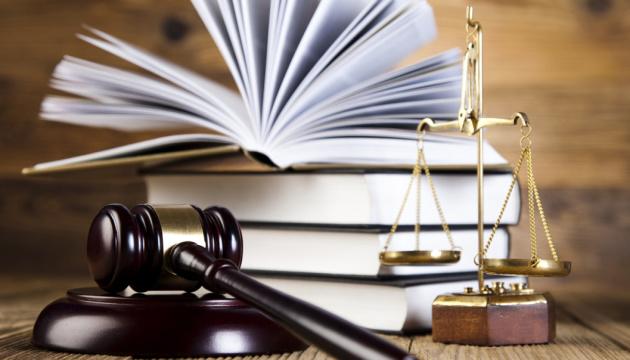 Институт бесплатной правовой помощи будет действовать - Вениславский