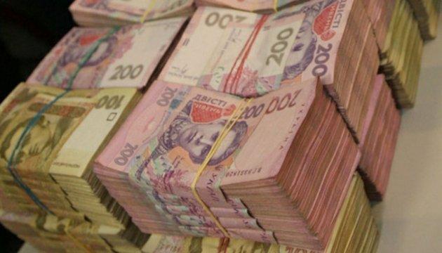 В проекте бюджета заложили помощь при рождении ребенка 41 280 гривень