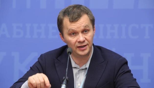 Милованов: Референдум о продаже земли - это большевизм