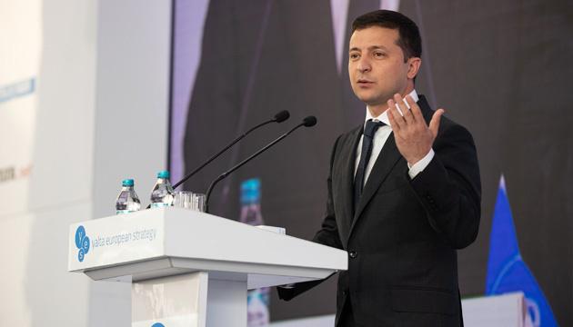 Зеленский сказал, что нужно Украине для счастья