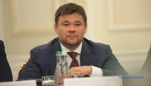 Журналисты узнали, за что Ющенко дал Богдану звания заслуженного юриста