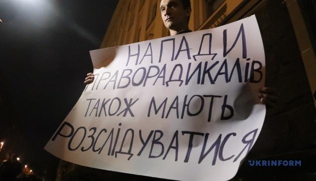 Ночь на Банковой-2: активисты требуют расследовать убийство Гандзюк