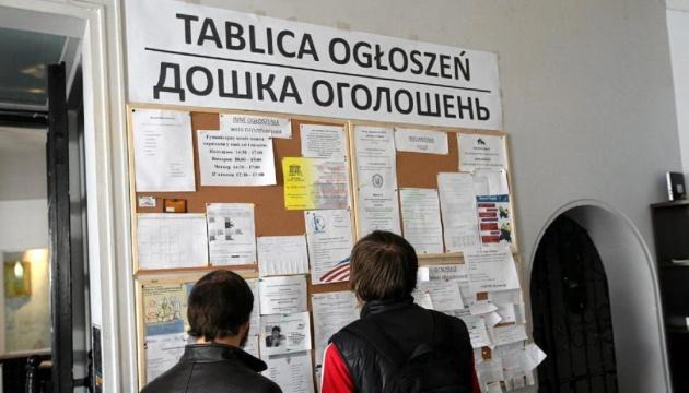 Украинцы в Польше рассказали, сколько хотят зарабатывать
